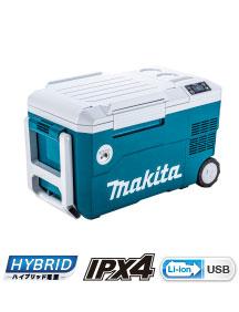 makita マキタ 充電式保冷温庫 CW180DZ